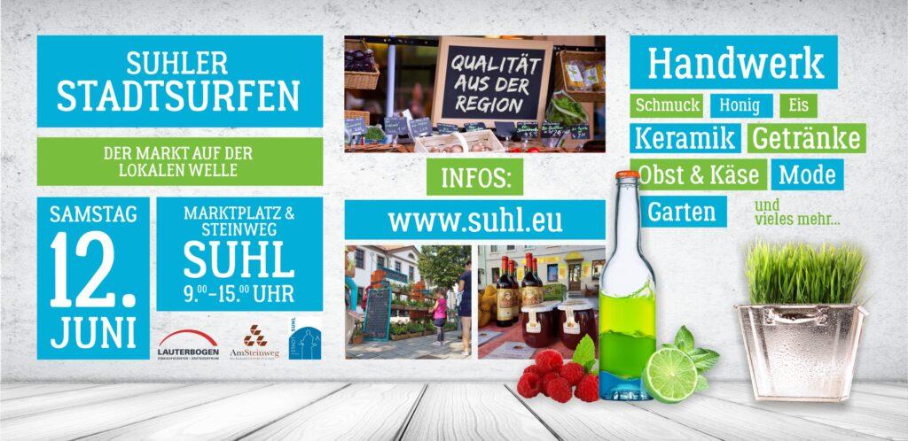 Suhler Stadtsurfen 2021
